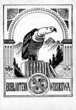 Ex libris of the Library of the 2nd Regiment, the interwar period