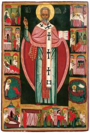 St. Nicholas the Miracle-Worker, 2nd half of the 15th c., Owczary
