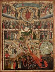 The Last Judgement, 17th c. Lipie
